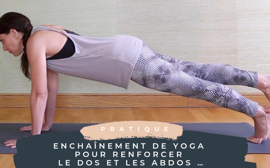 Enchainement de yoga pour renforcer le dos et les abdos …