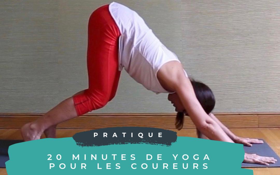 20 minutes de yoga pour les coureurs